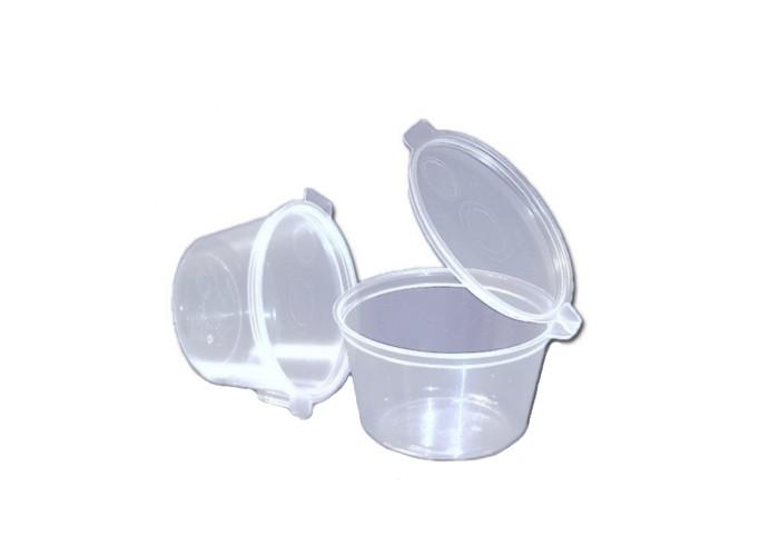 Одноразовая упаковка для соусов герметичная ПП-50 мл, 85 шт/уп