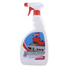 Средство для мытья плиты Мастер Клин 0.75 л